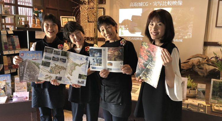 高取町観光案内所 夢ガール