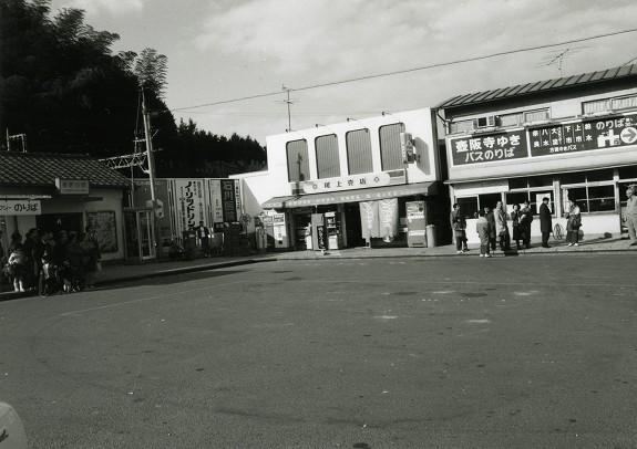壺阪山駅前 昭和56年