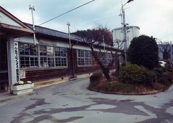 高取町役場 昭和56年