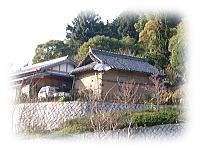 上子島砂防公園 火薬庫