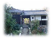 阿波野青畝の生家