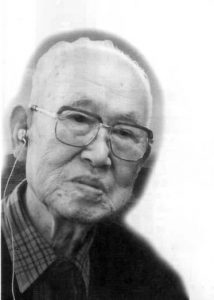 阿波野青畝先生