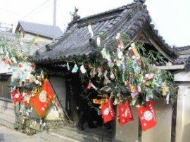 土佐恵比寿神社