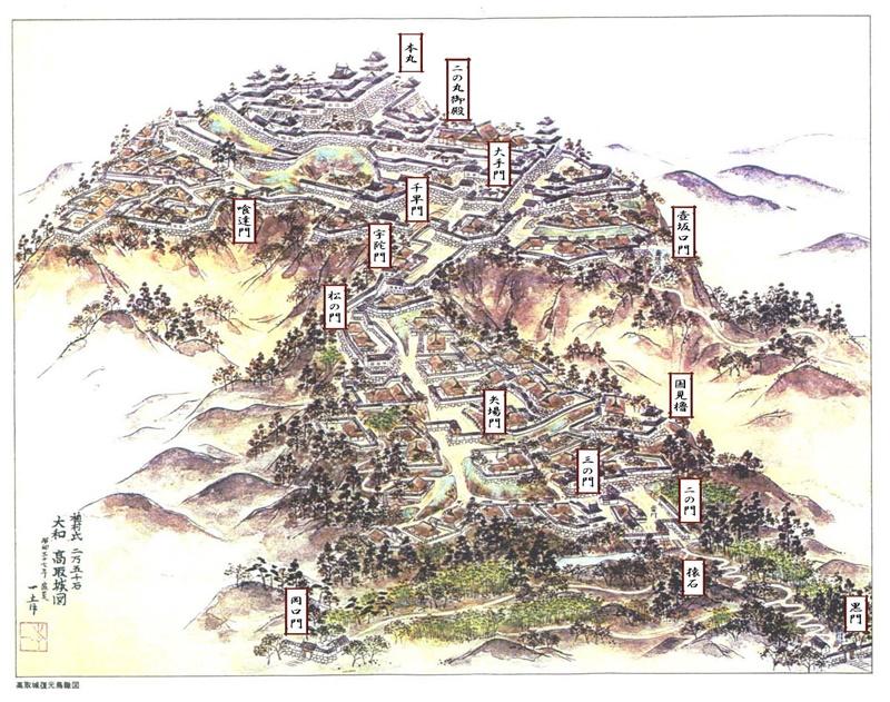 高取城絵図