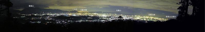 国見櫓からの眺望 夜景