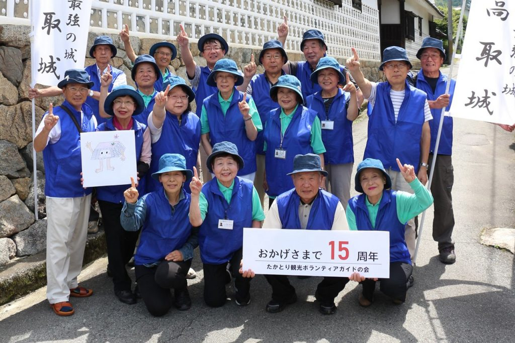 高取町観光ボランティアガイド